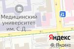 Схема проезда до компании Академия здоровья в Алматы