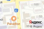 Схема проезда до компании OneTwo Studio в Алматы