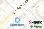 Схема проезда до компании Сырым в Аксу