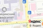 Схема проезда до компании Дента в Алматы