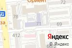 Схема проезда до компании Казахстанско-Российский Медицинский университет в Алматы