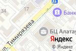 Схема проезда до компании VF Servises в Алматы