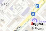Схема проезда до компании Doma coffe & tea в Алматы