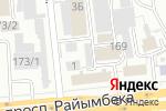 Схема проезда до компании Arcon Industries Kazakhstan в Алматы