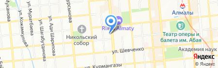 Мастерская по ремонту обуви на ул. Жамбыла на карте Алматы