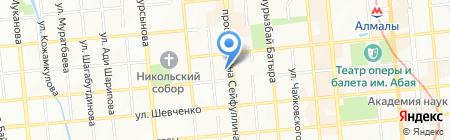 Serper-Pro на карте Алматы