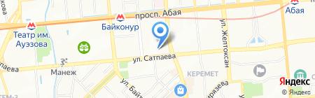 El Coral на карте Алматы