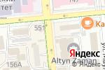 Схема проезда до компании UTIDI в Алматы