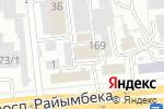 Схема проезда до компании Aruna-2006 в Алматы