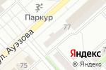 Схема проезда до компании Аксу-ФармЦентр, ТОО в Аксу