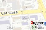 Схема проезда до компании Институт промышленной инженерии им. А. Буркитбаева в Алматы