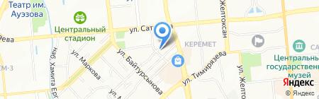 Борлас Секьюрити Казахстан на карте Алматы