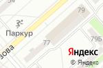 Схема проезда до компании Qiwi в Аксу