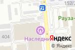 Схема проезда до компании Ball Room в Алматы