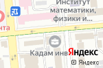 Схема проезда до компании Forbes Kazakhstan в Алматы