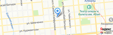 FINE TRAVELS на карте Алматы