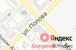 Схема проезда до компании El tour в Алматы