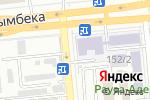 Схема проезда до компании Ciorap в Алматы
