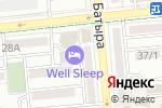 Схема проезда до компании Sakura в Алматы