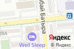 Схема проезда до компании КОММЕСК-ӨМІР в Алматы