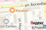 Схема проезда до компании Финансовая академия в Алматы
