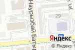 Схема проезда до компании Эдем в Алматы