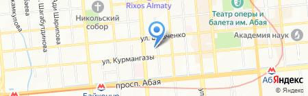 Нотариус Тлеулиева И.Г. на карте Алматы
