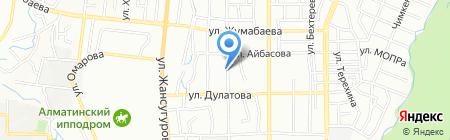 Хамра на карте Алматы