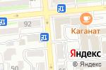 Схема проезда до компании Палата профессиональных бухгалтеров Республики Казахстан в Алматы