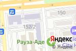 Схема проезда до компании Санкт-Петербургский Гуманитарный Университет Профсоюзов в Алматы