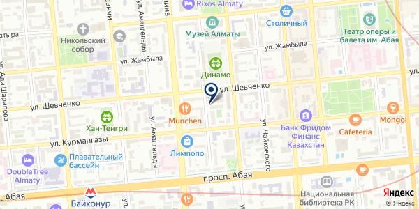 Prospera Resources на карте Алматы