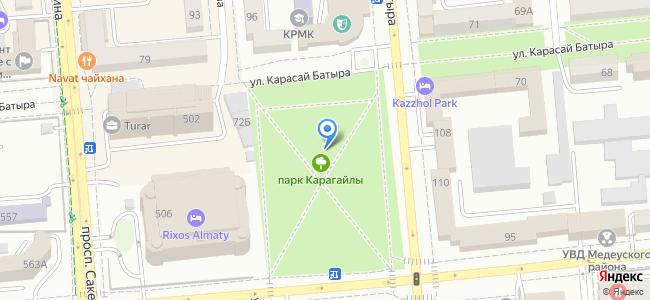 ул. Наурызбай батыра, уг. ул. Кабанбай батыра