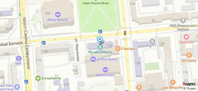 ул. Кабанбай батыра 132