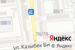 Схема проезда до компании Shavlego Restaurant в Алматы