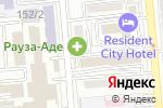 Схема проезда до компании Фармико в Алматы