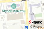 Схема проезда до компании World Class в Алматы
