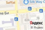 Схема проезда до компании Double Coffee в Алматы