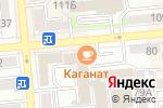 Схема проезда до компании COFFEERIKA в Алматы