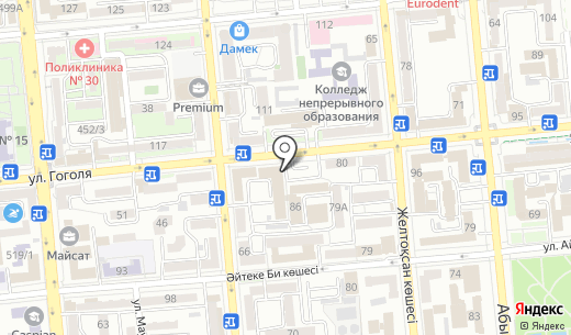 Караван. Схема проезда в Алматы