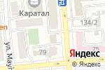 Схема проезда до компании House Company, ТОО в Алматы