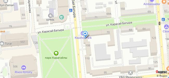 ул. Наурызбай Батыра, 108