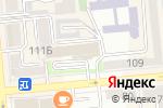 Схема проезда до компании Omega Translation в Алматы