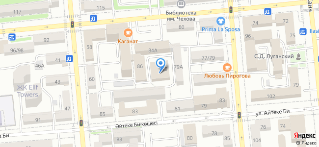 Казахстан, Алматы, улица Гоголя, 84Б