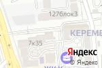 Схема проезда до компании ONmacabim в Алматы