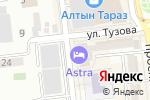 Схема проезда до компании Vintage в Алматы