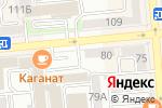Схема проезда до компании Simka в Алматы