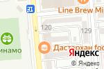 Схема проезда до компании English Everywhere в Алматы