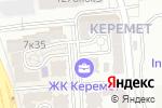 Схема проезда до компании Аспан Фарм, ТОО в Алматы