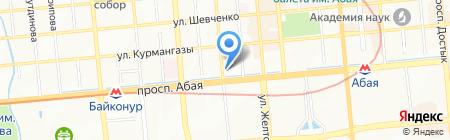 UniversalService на карте Алматы