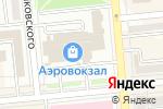 Схема проезда до компании KaroLine в Алматы